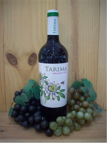 Bodegas Volver Tarima Monastrell Certified Organic (Alicante) 2016/17